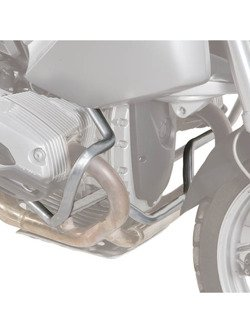 Engine guard GIVI BMW R 1200 GS [04-12][grey]